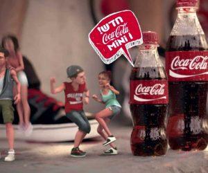 In 3D trong Quảng cáo và Marketing - Coca Cola